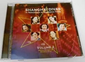 shanghai-divas-in-residence-at-shanghai-tang-volume-2-special-edition-for-shanghai-tang