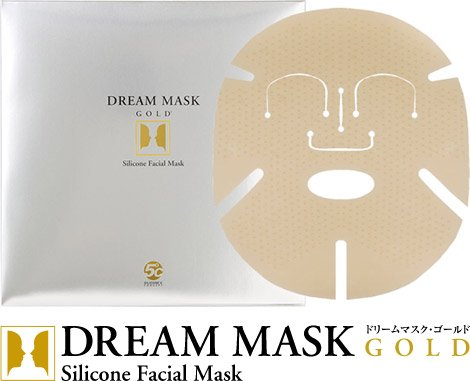 DREAM MASK GOLD Silicone Facial Mask SSー801