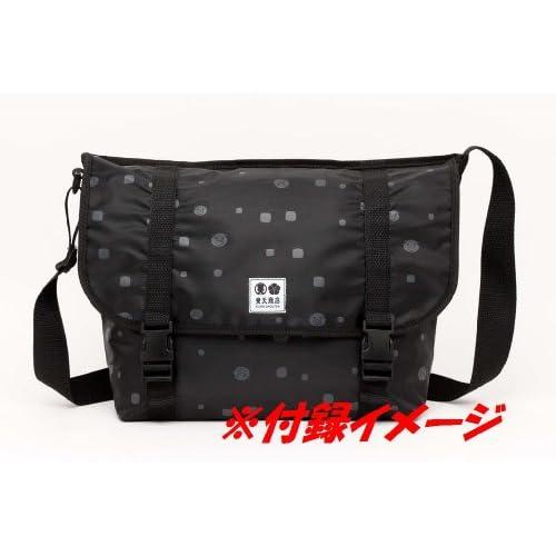 豊天商店スペシャルブック 2013 (ワニムックシリーズ 196)