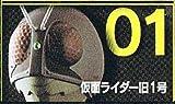 仮面ライダー ライダー マスクコレクションベストセレクションVol.2 仮面ライダー旧1号発光台座(単品)