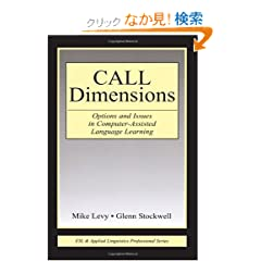 CALL Dimensions: Options and Issues in Computer-Assisted Language Learning (ESL & Applied Linguistics Professional Series)