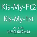 Kis-My-1st(2枚組アルバム)(初回生産限定)