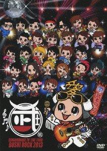 V.A. - Sengoku Nabe TV Live Tour Bushi Rock Festival 2013 (2DVDS) [Japan DVD] KIBM-356