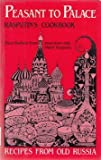 img - for Peasant to Palace: Rasputin's Cookbook by Patte Barham (1990-09-03) book / textbook / text book