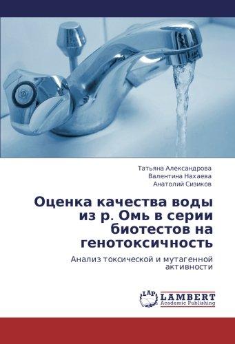 otsenka-kachestva-vody-iz-r-om-v-serii-biotestov-na-genotoksichnost-analiz-toksicheskoy-i-mutagennoy