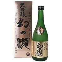 幻の瀧 大吟醸 720ml