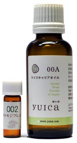 yuika トリートメントセット002やすらぎブレンド ライスキャリアオイル30ml+エッセンシャルオイル0.6ml