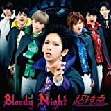 Bloody Night�������}