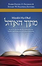 Mitokh Ha-Ohel Essays on the the Weekly Torah Reading