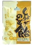 協和 自然王国 しょうがのど飴 国産生姜使用 (48g)