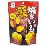 焼きいも 茨城県産紅あずま使用 100g(カモ井食品)