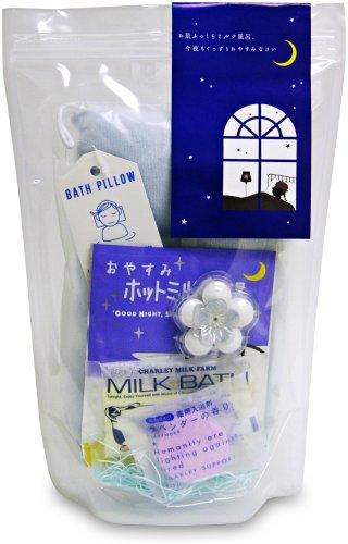 ビッグギフト お肌ふっくらミルク風呂、今夜もゆっくりおやすみなさいギフト