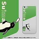 SoftBank iPhone5 アイフォン ハードケース・カバー ケースマーケット オリジナル 【Suima】