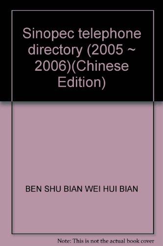 sinopec-telephone-directory-2005-2006