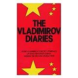 Diaries: Yenan, China, 1942-45