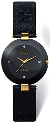 Rado Coupole Jubile Women's Quartz Watch R22828715