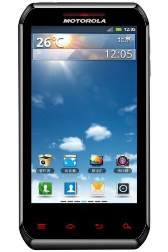 Motorola XT760 Google Android Smartphone with 4 inch screen Black Friday & Cyber Monday 2014
