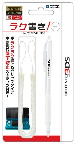 HORI Comfortable Touch Pen For Nintendo 3DS (White)