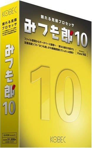 【Amazonの商品情報へ】みつも郎 10