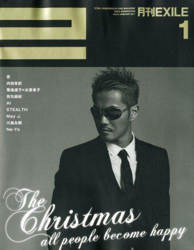 月刊 EXILE (エグザイル) 2011年 01月号 [雑誌]