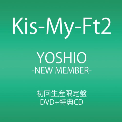 YOSHIO -NEW MEMBER- (初回生産限定) (DVD+CD)