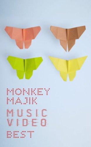 MONKEY MAJIK MUSIC VIDEO BEST [DVD]