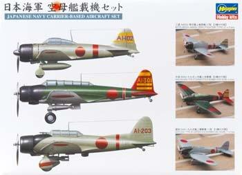 HASEGAWA 72130 1/350 Japanese Navy Carrier-Based Aircraft Set
