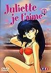 Juliette je t'aime - Vol.12