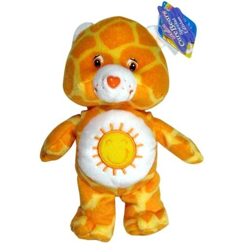 Care Bear FunShine Jungle Party Bean Bag Toy 8 inches.