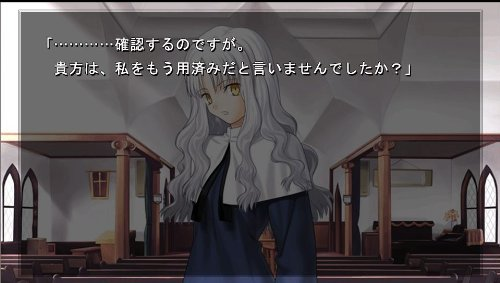 Fate/hollow ataraxia  (■封入特典 ミニゲーム2点ダウンロードコード「とびたて! 超時空トラぶる花札大作戦」「とびだせ! トラぶる花札道中記」※封入特典はPS Vita版「Fate/stay night [Realta Nua]」に封入されているものと同一です。 同梱)