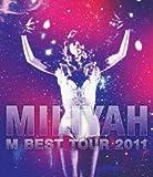 Image de Kato Miliyah - M Best Tour 2011 [Japan BD] SRXL-36