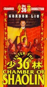 Enter the 36th Chamber of Shaolin [DVD] [US Import]