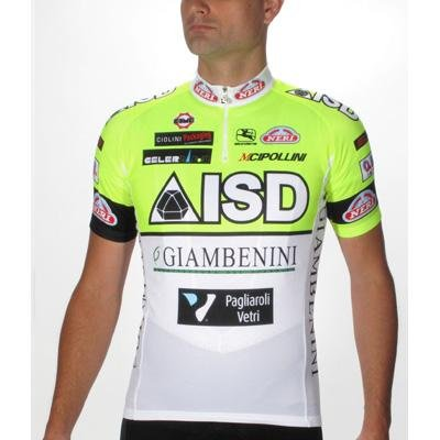 Buy Low Price Giordana 2011 Men's ISD Team Short Sleeve Cycling Jersey – s0-ssjy-team-isdt (B003TVMAJQ)