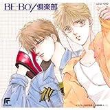 Be―Boy倶楽部