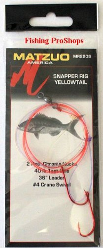 Matzuo Snapper Rig Hook with Multi Color Line, Yellow Tail/Red Chrome
