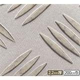 サンゲツ 店舗用クッションフロア チェッカープレート 柄番 CM-2240 サイズ 200cm巾×2m