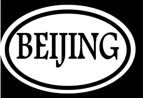 BEIJING 6″ STICKER DECAL CHINA CHINESE ADOPTION LOVE ASIAN CUISINE LOVE