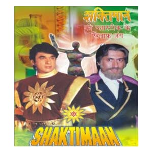 Shaktimaan Saves The Environment