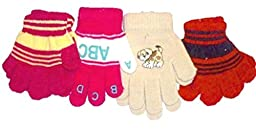 Four Pairs Multicolor Sona Magic Gloves for Ages 1-4 Years