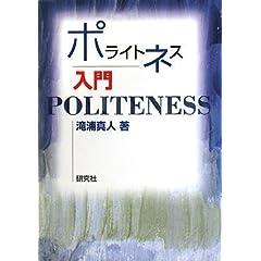 圣诞节快乐 - hong--成功日语 - 成功日语--学习日语走向幸福人生