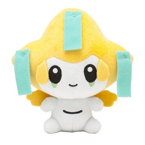 Pokemon Center Japan Original 5.5' Jirachi Stuffed Plush