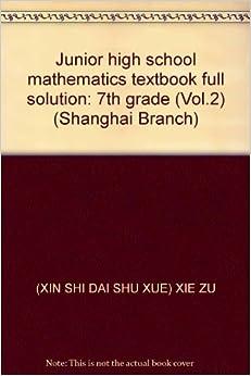junior high school mathematics textbook pdf