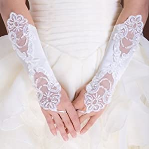 White Flowers Bridal Fingerless Satin Gloves - Lesbian Wedding Gloves