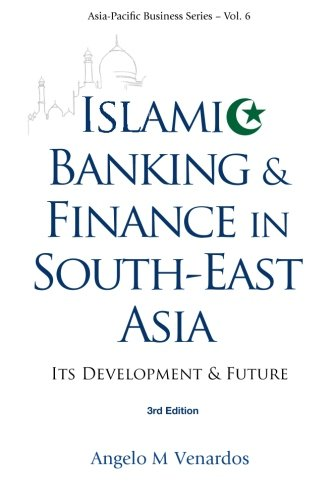 """islamic law adaptability and financial development Islamic project finance: shari'a compliant financing of large scale infrastructure projects  to project finance and infrastructure development it concludes with an analysis of the """"equate  which highlights the tension in islamic finance to maintain an """"islamic"""" character while remaining competitive with conventional financing, is."""