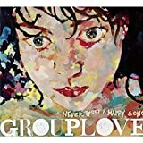 Never Trust A Happy Song Grouplove