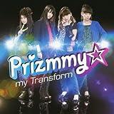 Prizmmy☆「Summer day」
