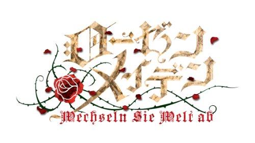 ローゼンメイデン ヴェヘゼルン ジー ヴェルト アップ (限定版) (シリアルナンバー入りオリジナル懐中時計 同梱)