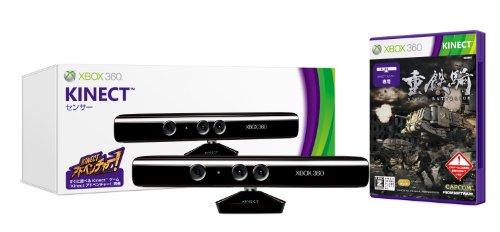 【ゲーム 買取】Xbox 360 Kinect センサー 重鉄騎 同梱版
