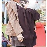 ◎日本製◎抱っこ紐用あったかフリース防寒カバー 簡単装着でお出かけに便利♪ (ブラウン)