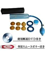 勃起不全改善医療機器 VCD式カンキ(ゴム球型)